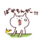 博多ん猫 vol.1(個別スタンプ:10)