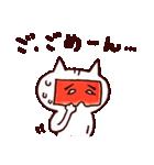 博多ん猫 vol.1(個別スタンプ:11)