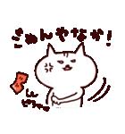 博多ん猫 vol.1(個別スタンプ:12)