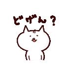 博多ん猫 vol.1(個別スタンプ:13)