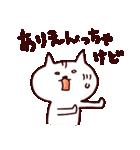 博多ん猫 vol.1(個別スタンプ:14)