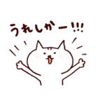 博多ん猫 vol.1(個別スタンプ:15)