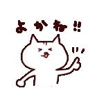 博多ん猫 vol.1(個別スタンプ:16)