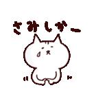 博多ん猫 vol.1(個別スタンプ:20)