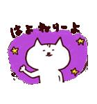 博多ん猫 vol.1(個別スタンプ:21)