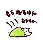 博多ん猫 vol.1(個別スタンプ:22)