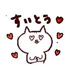 博多ん猫 vol.1(個別スタンプ:23)