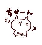 博多ん猫 vol.1(個別スタンプ:24)