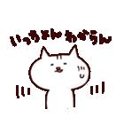博多ん猫 vol.1(個別スタンプ:25)