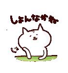 博多ん猫 vol.1(個別スタンプ:26)