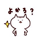 博多ん猫 vol.1(個別スタンプ:27)