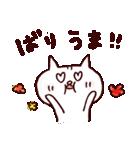 博多ん猫 vol.1(個別スタンプ:29)