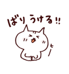 博多ん猫 vol.1(個別スタンプ:30)