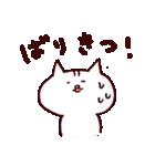 博多ん猫 vol.1(個別スタンプ:31)
