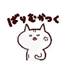 博多ん猫 vol.1(個別スタンプ:32)