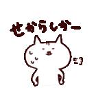 博多ん猫 vol.1(個別スタンプ:33)