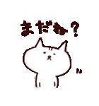 博多ん猫 vol.1(個別スタンプ:35)