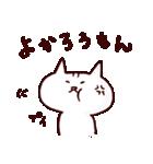 博多ん猫 vol.1(個別スタンプ:36)