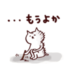 博多ん猫 vol.1(個別スタンプ:37)