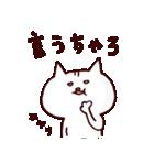 博多ん猫 vol.1(個別スタンプ:38)