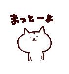 博多ん猫 vol.1(個別スタンプ:39)
