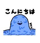 ひゃっきやこう(個別スタンプ:03)