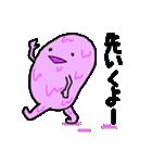 ひゃっきやこう(個別スタンプ:05)
