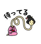 ひゃっきやこう(個別スタンプ:07)