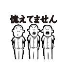 野球太郎[激闘篇](個別スタンプ:1)
