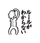 野球太郎[激闘篇](個別スタンプ:3)