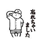 野球太郎[激闘篇](個別スタンプ:4)