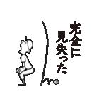 野球太郎[激闘篇](個別スタンプ:5)