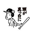 野球太郎[激闘篇](個別スタンプ:6)