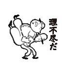 野球太郎[激闘篇](個別スタンプ:7)