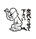 野球太郎[激闘篇](個別スタンプ:8)