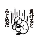 野球太郎[激闘篇](個別スタンプ:9)