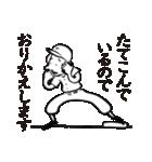 野球太郎[激闘篇](個別スタンプ:10)