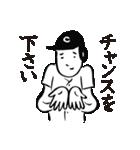 野球太郎[激闘篇](個別スタンプ:11)