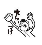 野球太郎[激闘篇](個別スタンプ:13)