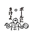 野球太郎[激闘篇](個別スタンプ:15)
