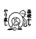 野球太郎[激闘篇](個別スタンプ:16)