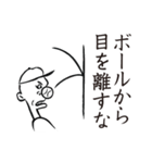 野球太郎[激闘篇](個別スタンプ:17)