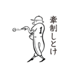 野球太郎[激闘篇](個別スタンプ:18)