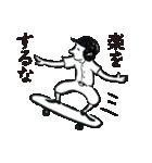 野球太郎[激闘篇](個別スタンプ:20)