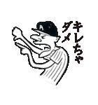 野球太郎[激闘篇](個別スタンプ:21)