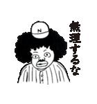 野球太郎[激闘篇](個別スタンプ:22)