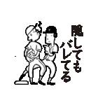 野球太郎[激闘篇](個別スタンプ:24)