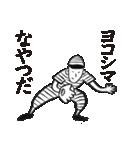 野球太郎[激闘篇](個別スタンプ:25)