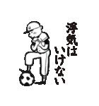 野球太郎[激闘篇](個別スタンプ:26)