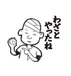 野球太郎[激闘篇](個別スタンプ:27)